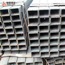 40x40 shs steel hollow section, weight ms square pipe, ms square tube weight
