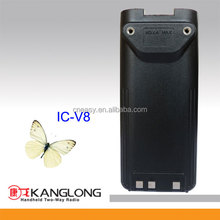 7.2V 1650mAh Ni-MH Battery for ICOM IC-V8 Walkie Talkie battery for BP-210