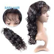 KBL Natual color cheap lace front wig with baby hair,ponytail lace front wig,wholesale grey curly hair wigs