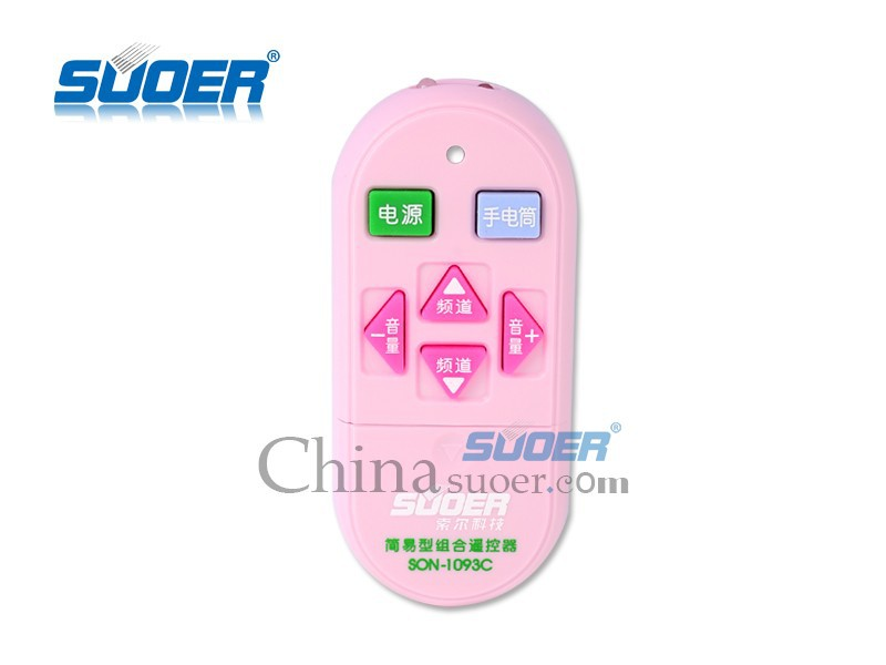 Suoer Pink Shell Universal Remote Control IR Remote Control TV DVD Universal Remote Control with Learning Function