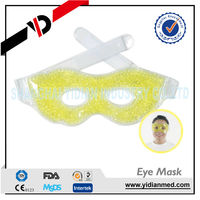 2016 New Style Satin Gel Sleep Eye Mask Bag