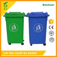 Plastic Household Waste Recycle Wheelie Bin 13 Gallon Kitchen Trash Can