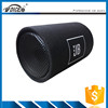 2016 name brand car audio 12inch bass tube subwoofer with amplifier VS-1204T
