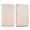 simple design ultrathin smart stand case pu cover for Apple ipad mini 4