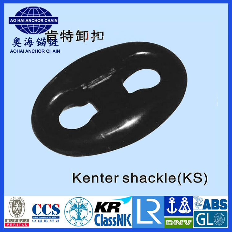 China <strong>Manufacturer</strong> Supply Marine Anchor Chain Grade 2 Kenter Shackle