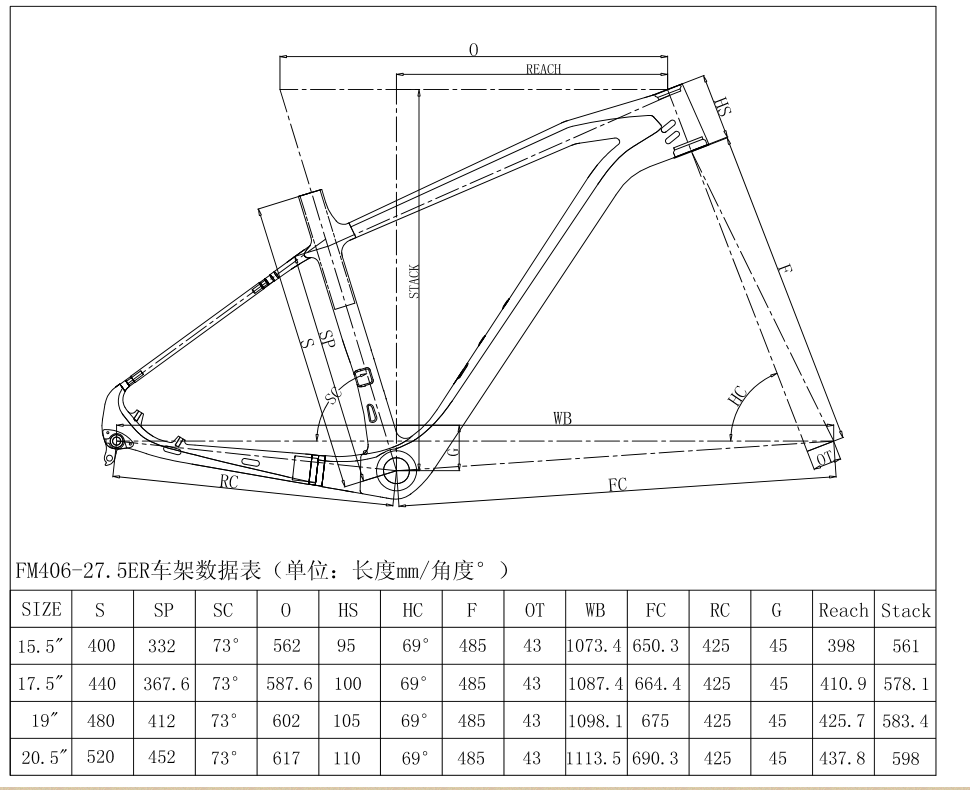 EPS manufacture Processes 27.5er hardtail rigid mtb carbon mountain bike carbon frame ,By adopting whole shaped technology frame