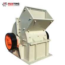 Factory supply lab small shale hammer crusher