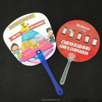 PP Custom Plastic Promotional Hand Fan