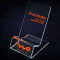Low Price Acrylic Mobile Phones Displays