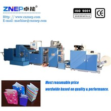 Computerized gift paper bag making machine/SOS paper bag machine