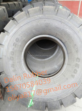 14.00-24 Solid Tire Supplier and Manufacturer