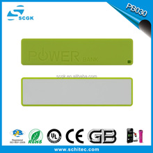 Wholesale 5400mah High quality 5400 Mah Ultra thin Metal Power Bank , Power Pack, Portable Cell Phone Charger