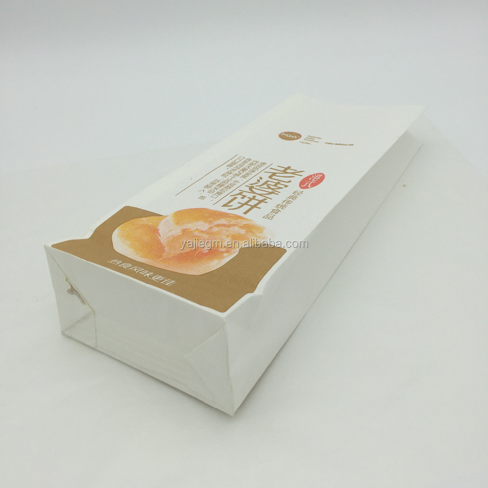 decilious cake snack food packaging paper bag