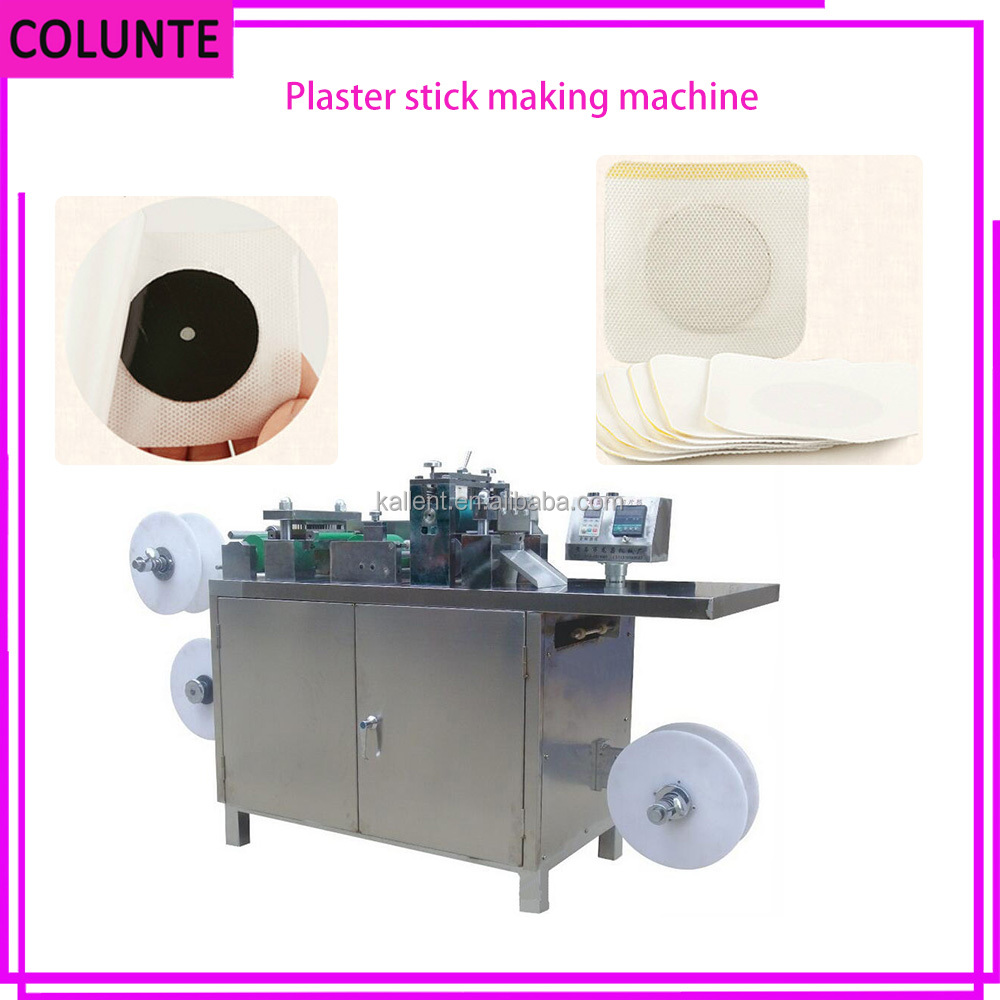 Colunte first-aid adhesive plaster packaging machine