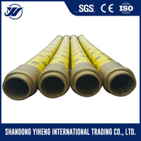 concrete pumping steel reinforced used rubber hose with low price