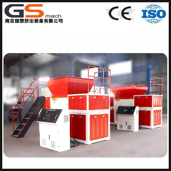 Chinese supplier plastic pipe drum electric motor shredder