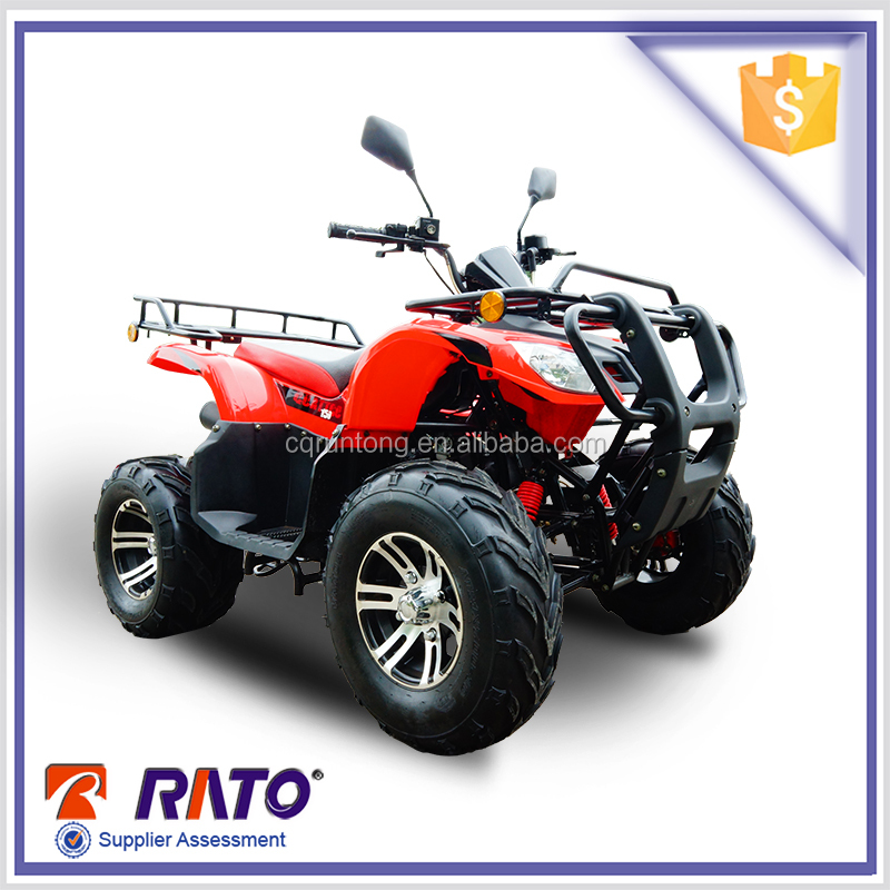 China best quality 150CC ATV motorcycle for sale