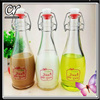 350ml glass juice bottle with swing top clip