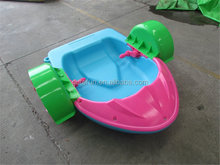 commercial party rental inflatable pedal boats