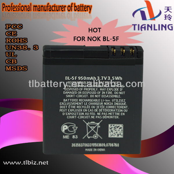 New Bl-5f Battery For Nokia Mobile N95