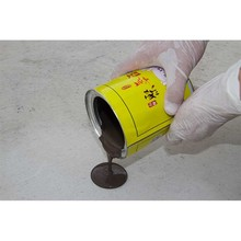 Single-component polyurea waterproof anti-corrosion protective paint coating