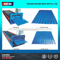 Corrugated roof forming machine, curved roof making equipment, Corrugated roof making line