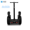 20 inch cushion electric scooter with advanced technology and dynamic balance system