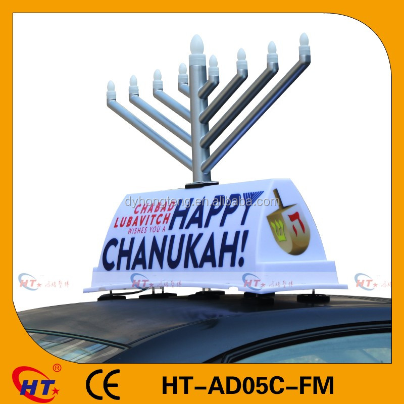 Advertising led lamp car magnet roof sign for taxi