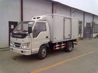 mini refrigerator truck, diesel engine small refrigerated delivery truck 500Kg