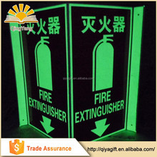 Glow-in- the-dark Safety signs V-Shaped Projecting Fire Extinguisher Sings