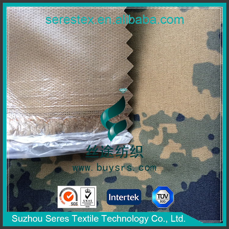 High Quality Factory Price Camouflage 4 Way Print Wholesale Underwear Fabric