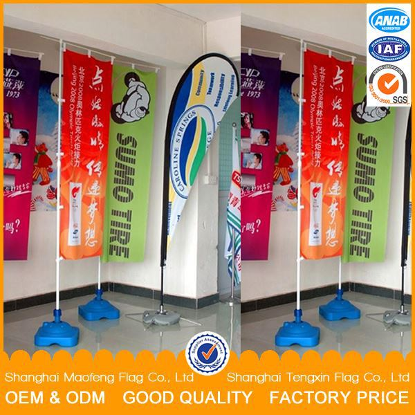 promotional items Political banner promotional feather flag