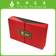 Oriental Art Luxury Pendant Packing Box