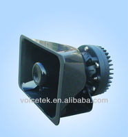 2013 new product SD-150P 150W 110dB Tweeter speaker for ambulance Professional siren for a wide variety of industries