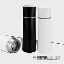 Best Selling double wall 304 stainless steel filtered water bottle bobble with price