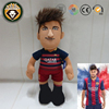 Neymar JR Plush Soccer Cartoon Figure