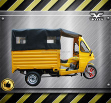 Low price Three wheel tricycle cargo cabin on sale