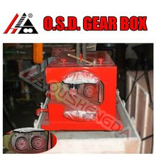 conical twin screw reducer gearbox/adjustable speed gearbox