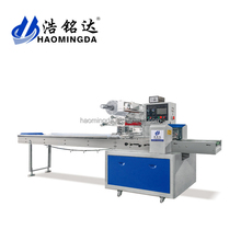 China Haomingda Flow Automatic Sample Packaging Machine