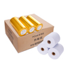 /product-detail/thermal-paper-rolls-cashier-paper-roll-62000606845.html