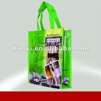 Latest PP Woven Bag Printing Ink