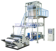 multifunctional pe plastic bag film blowing machine