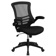 MidBack Black Swivel Task mesh OFFICE Chair WITH ArmREST