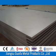 Material NI 201 2mm 3mm 4mm 5mm 6mm 8mm Nickel Sheet For Sale