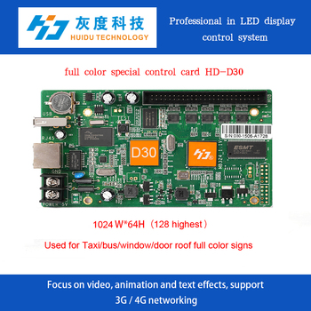HD-D30 control rgb LED scrolling message sign LED display system