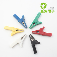Alligator Clip with Plastic Boot Fully Insulator 4mm Socket