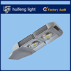 LED Cobra Head Street Light With Dustproof and Water Draining
