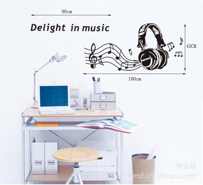 100 stuks muzikale behang de woonkamer muur sticker art deco kamer muurstickers muurstickers - Muur deco volwassen kamer ...