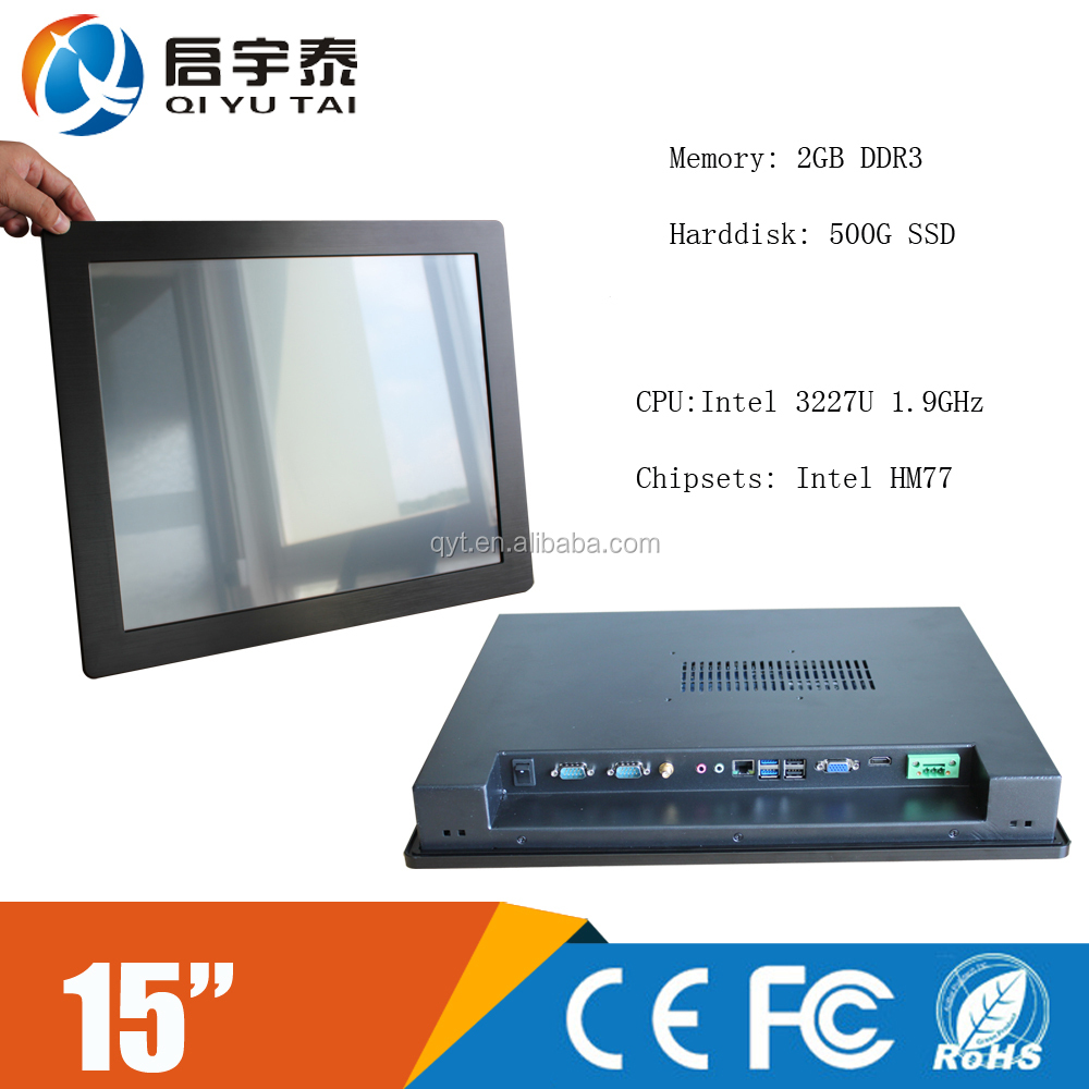 55 Inch Industrial Touch Panel All in One PC With P-Cap 10 Points