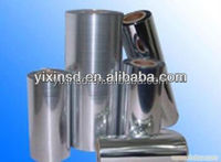 mirror silver metallized polyester film for wrapping
